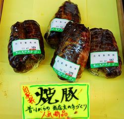 yakibuta3.jpg